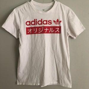 adidas Tops | Adidas Tshirt Japanese